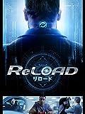リロード ReLOAD(字幕版)