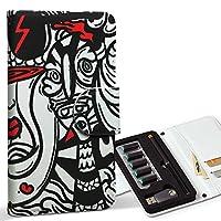 スマコレ ploom TECH プルームテック 専用 レザーケース 手帳型 タバコ ケース カバー 合皮 ケース カバー 収納 プルームケース デザイン 革 ユニーク 赤 レッド 模様 顔 007345