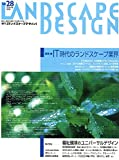 LANDSCAPE DESIGN No.28