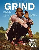 GRIND(グラインド) 2018年 04 月号 (機能性のある服がスタイルを快適にする URBAN FUNCTIONAL WEAR)