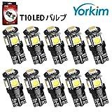 Yorkim T10 LED 爆光 ホワイト194 168 2825 バルブ 5連SMD 6000K クリアランスランプ ポジション ナンバー ルームランプ LED電球置換 10個セット