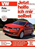 VW Polo ab Juni 2009 [Perfect] / Dieter Korp (著); Motorbuch Verlag (刊)