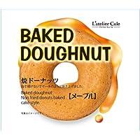 銀の汐 焼ドーナッツ メープル 1個×10袋