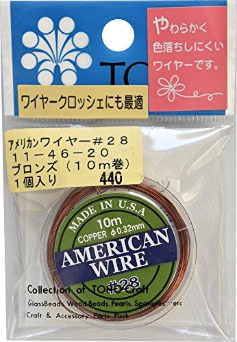 TOHO アメリカンワイヤー #28 太さ約0.32mm×長さ約10m巻 11-46-20 ブロンズ