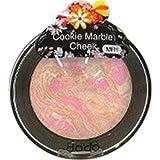 クッキーマーブルチーク MR1