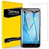 ZenFone Zoom Sフィルム 旭硝子採用 硬度9H 飛散防止処理 2.5D 高透過率 自動吸着 気泡レス Ziptrue