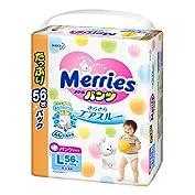 【パンツ タイプ】メリーズパンツ Lサイズ(9~14kg) さらさらエアスルー 56枚