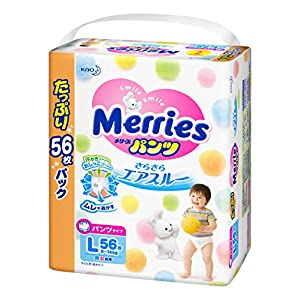 メリーズパンツ Lサイズ(9~14kg) さら...の関連商品2