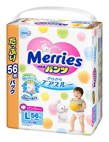 メリーズパンツ Lサイズ(9~14kg) さらさらエアスルー 56枚