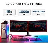 ASUS ゲーミング モニター ディスプレイ ROG Strix XG49VQ 49インチ 湾曲/32:9/3840x1080/144Hz/FreeSync/DisplayHDR 400
