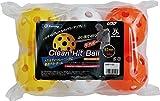 UNIX(ユニックス) 野球 プラスチックボール クリーンヒットボール 6ヶ入り BX8123