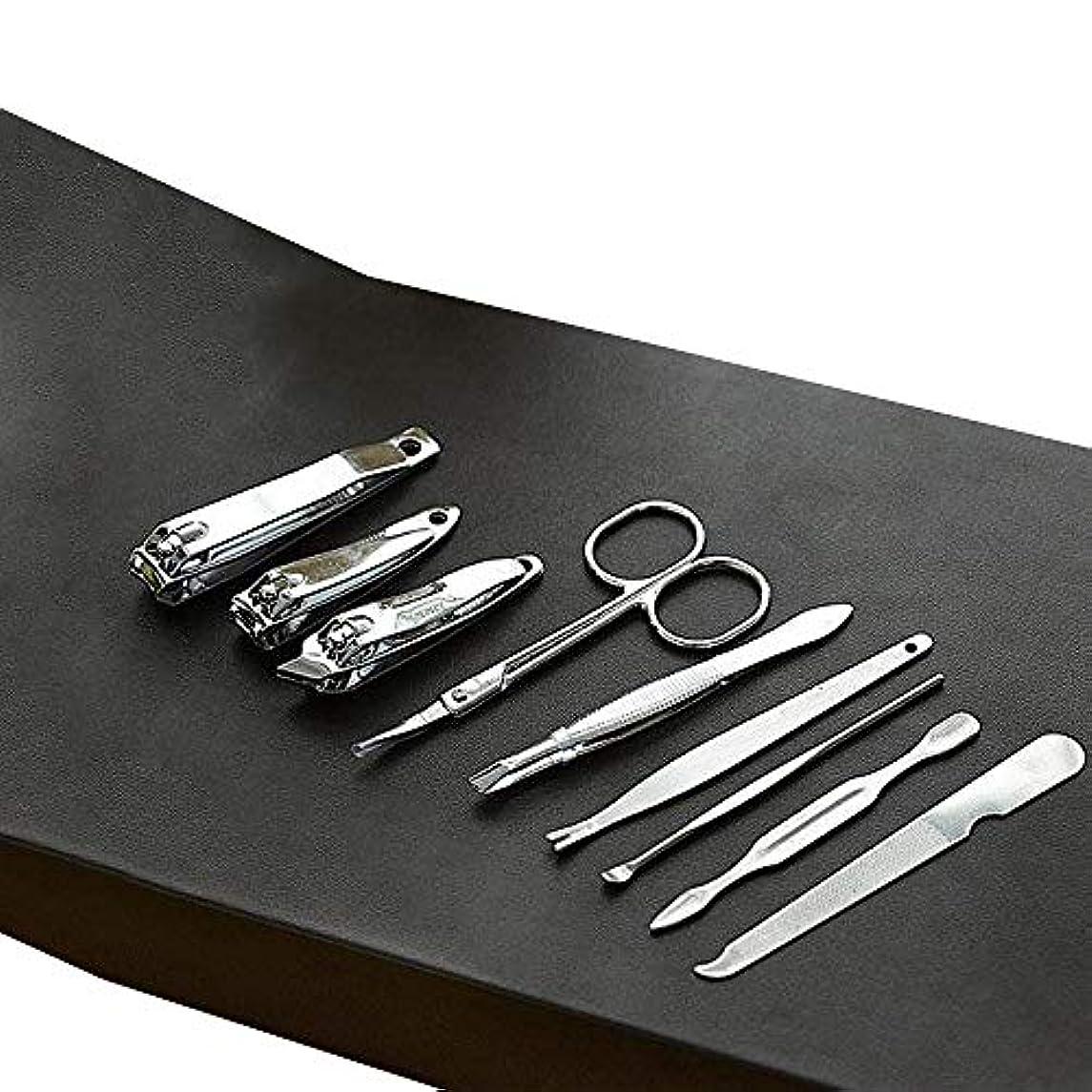 解決麦芽十分なステンレス鋼製ネイルのクリッパーネイルのツール 携帯便利 ネイルアートのツール、9点セット