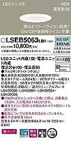 パナソニック LED(昼白色) ダウンライト LSEB5063LB1 美ルック・60形ダイクール電球1灯相当・高気密SB形・ビーム角24度・集光タイプ 調光タイプ/埋込穴φ100