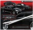 AUTO CLOVER メッキモール (100cm) DP2 1000mm 汎用クロームメッキ サイドドアモール プロテクターモール