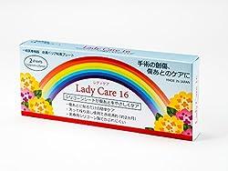 ギネマム Lady Care16 レディケア16(旧名マムズケア16) 【16cm×2.5cm】2枚入り 帝王切開 傷あと 手術後
