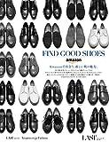 LAST issue08 別冊付録 Amazonで出合う、新しい靴の魅力。