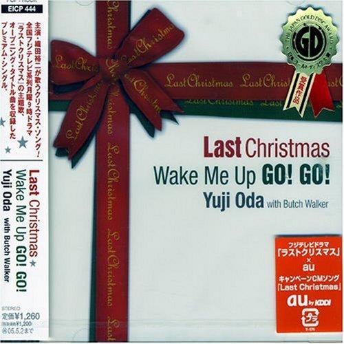 Last Christmas/Wake Me Up GO!G...