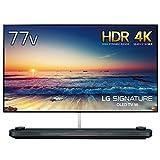 LG 77V型 有機EL テレビ OLED77W8PJA 4K ドルビービジョン対応 ドルビーアトモス対応 2018年モデル