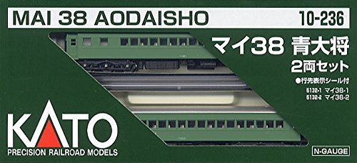 KATO Nゲージ マイ38青大将 2両セット 10-236 鉄道模型 客車