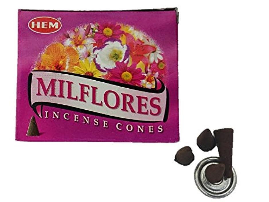気分が良い病弱不安HEM(ヘム)お香 ミルフローレス コーン 1箱