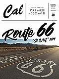 Cal(キャル) vol.28 2019年 07 月号 [雑誌]: GOODS PRESS(グッズプレス) 増刊