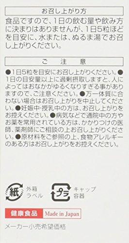 『ドッカンアブラダス GOLD(150粒入り)』の3枚目の画像
