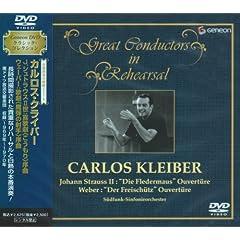 名指揮者の軌跡Vol.1 カルロス・クライバーの商品写真