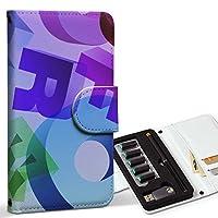 スマコレ ploom TECH プルームテック 専用 レザーケース 手帳型 タバコ ケース カバー 合皮 ケース カバー 収納 プルームケース デザイン 革 クール カラフル 英語 文字 002076
