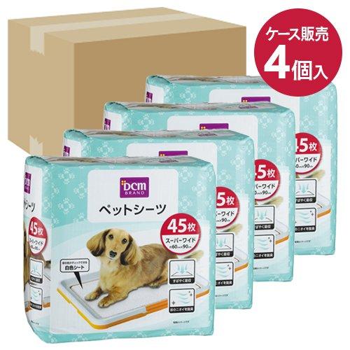 【4個入 ケース販売】ペットシーツ スーパーワイド 45枚 60x90cm(4個入)...