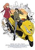 東のエデン 第2巻 (初回限定生産版) [DVD]