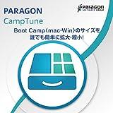 Paragon CampTuneダウンロード版