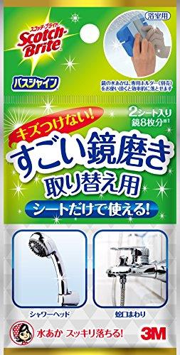 スコッチブライト バスシャイン 水あかクリーナー すごい鏡磨き 取り替え用 MC-02R