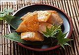 【小針水産】 銀カレイ (ウロコ除去済) 赤味噌漬 大切り (1パック5切入り)