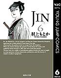 JIN―仁― 6 (ヤングジャンプコミックスDIGITAL)