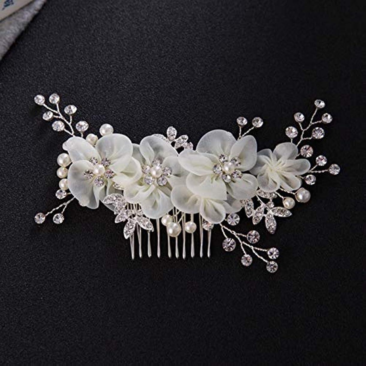 タンク不屈コーヒーWadachikis 耐久新しいファッションラグジュアリークリスタル結婚式ブライダルヘアクリップ(None white)