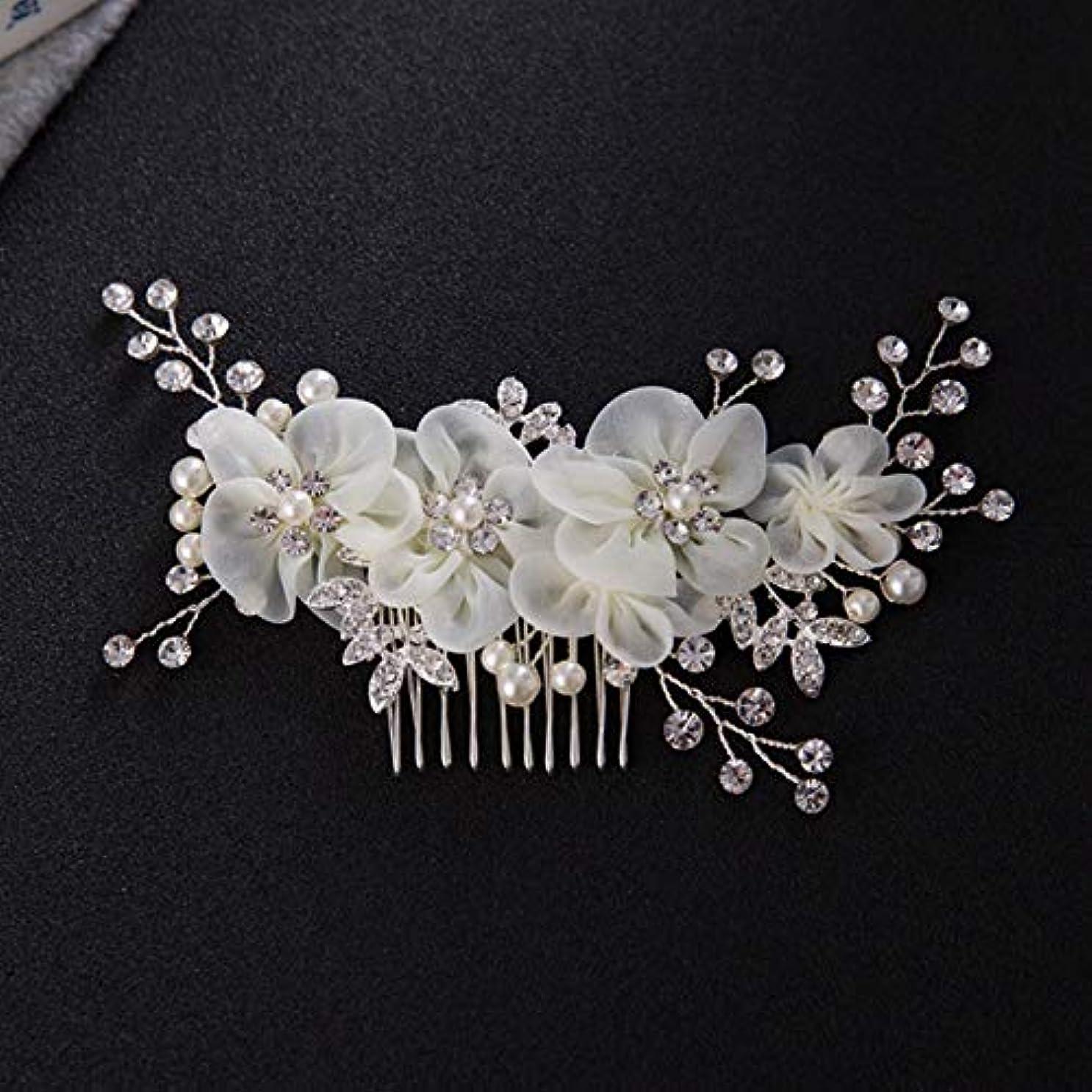 袋生き残ります味Wadachikis 耐久新しいファッションラグジュアリークリスタル結婚式ブライダルヘアクリップ(None white)