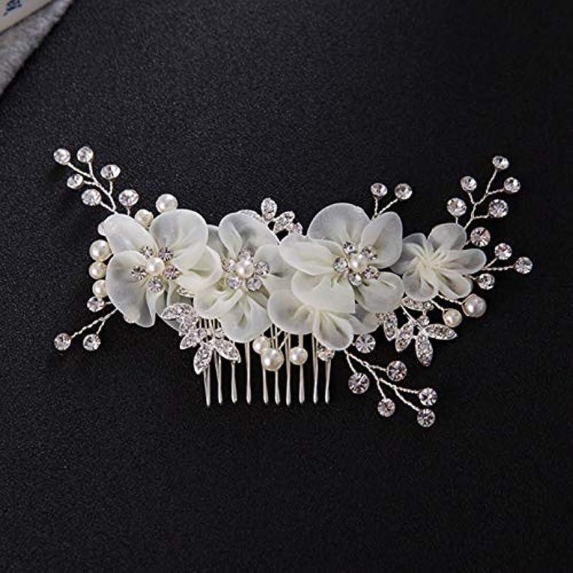 すなわちドナウ川固有のWadachikis 耐久新しいファッションラグジュアリークリスタル結婚式ブライダルヘアクリップ(None white)