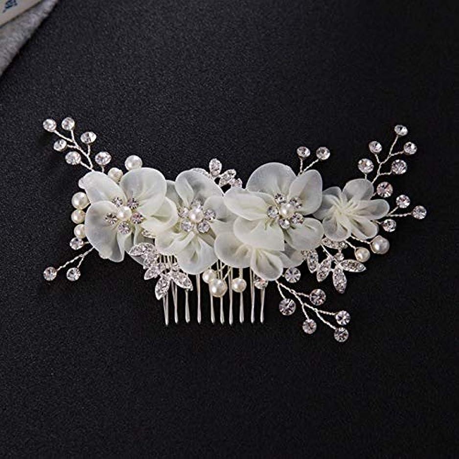 無意味作成する策定するWadachikis 耐久新しいファッションラグジュアリークリスタル結婚式ブライダルヘアクリップ(None white)