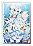ブシロードスリーブコレクション ミニ Vol.324 カードファイト!! ヴァンガードG『トランセンドアイドル アクア』 パック