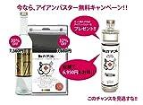 【Dr.ケアコレ】+【SPASHAN 500㎖】セット購入で、アイアンバスター1本プレゼント!...