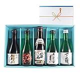 お歳暮ギフト 日本酒 飲み比べ WGO最高金賞受賞 純米大吟醸入り のみきりセット 300ml×5