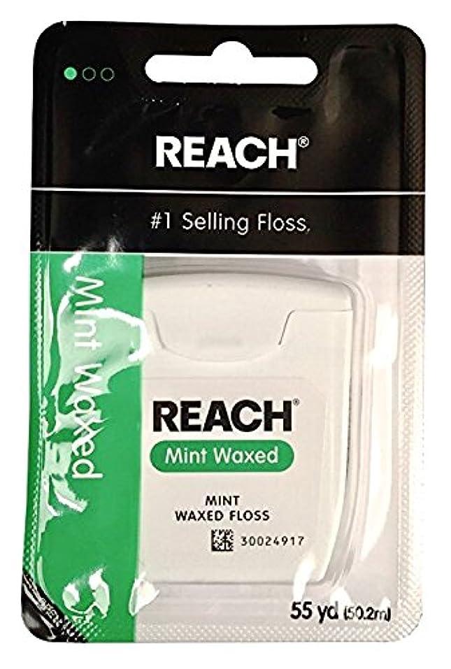 保護社説光REACH Mint Waxed Floss 55 yds 6 pack (50.2 m) [並行輸入品]