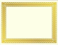 ローマGeographics証明書、ゴールド箔、8.5X 11インチ、15/パック(47829)