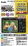 Kenko 液晶保護フィルム 液晶プロテクター Nikon COOLPIX S2900用 KLP-NCPS2900