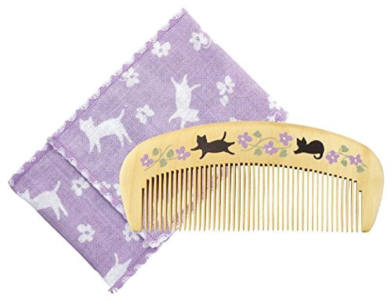 マットレススカープ薄いくろちく 椿堂潤いつげ櫛ケース付 花猫