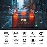 ドライブレコーダー 1080P Full HD 小型ドラレコ SONY センサー Crosstour 1200万画素 車載カメラ 2.7インチ液晶画面 HDR 動き検知 常時録画 衝撃録画 高速起動 1年保証