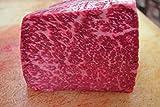 和牛ブロック 業務用 300g 【 国産 黒毛和種 使用 焼肉 BBQ 牛肉 ★】ローストビーフ用に最適