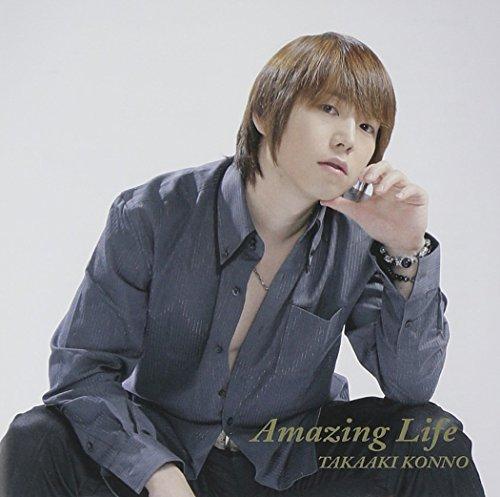 Amazing Life(DVD付)