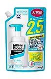 メンズビオレ 泡タイプオイルクリア洗顔 スパウト 詰替え用 330ml