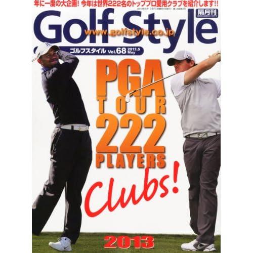 Golf Style (ゴルフ スタイル) 2013年 05月号 [雑誌]